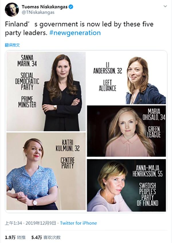 奥马斯·尼斯卡康发布的5名女性党派领导人的图片