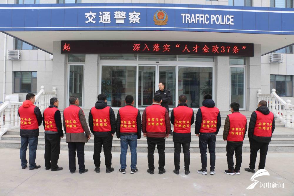 桓台交警大队集中刑事拘留十名醉酒驾驶人员