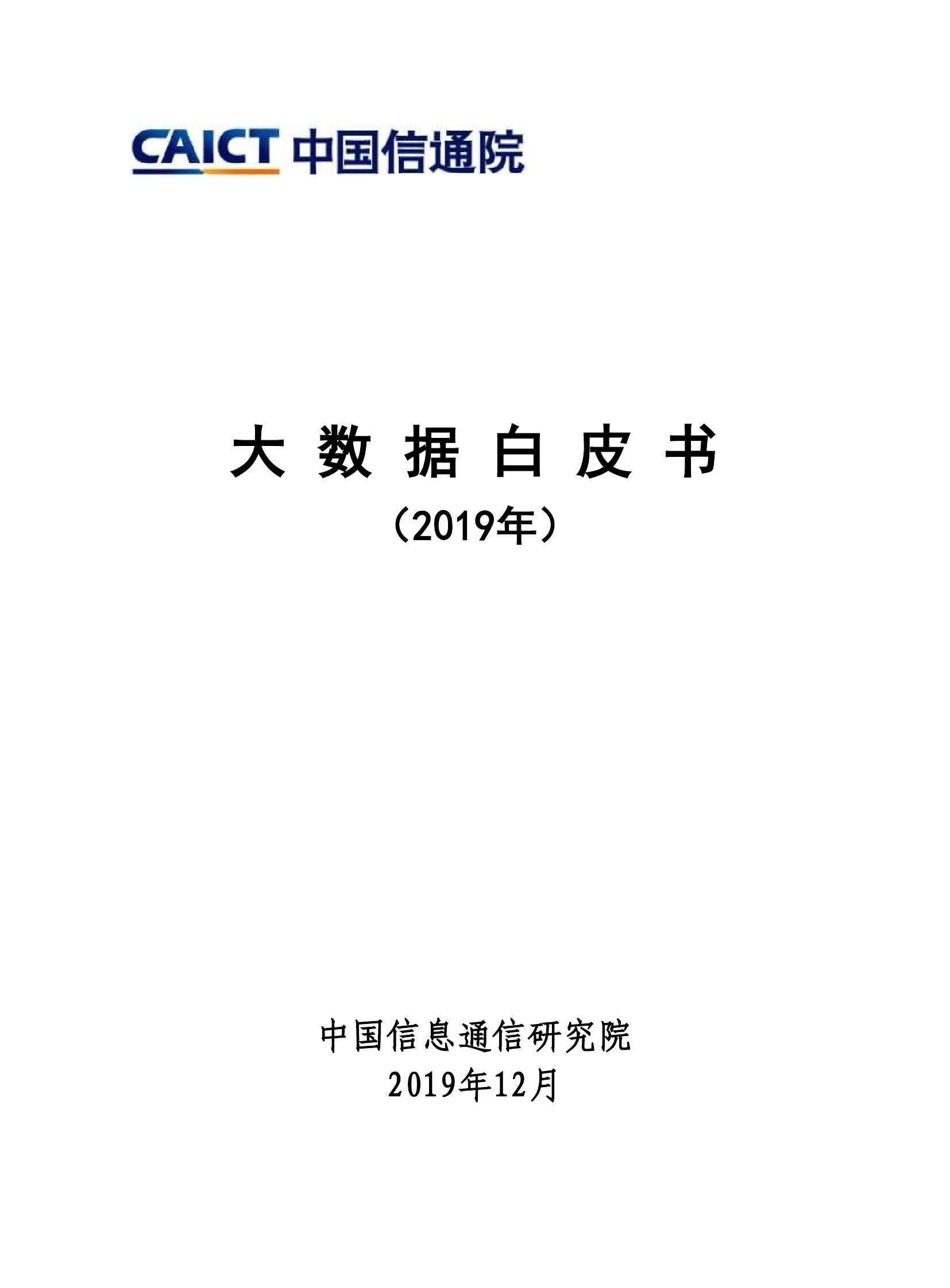 http://www.reviewcode.cn/jiagousheji/103173.html