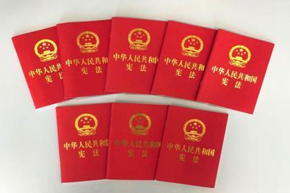 """中国进出口银行厦门分行开展""""12.4""""国家宪法日宣传周系列活动"""
