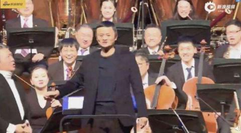 """一个马云还不够,音乐家余隆隔空喊话马化腾:过来""""指挥""""一下"""