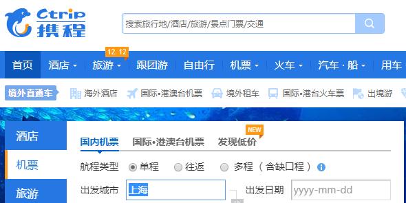 http://djpanaaz.com/shehuiwanxiang/351430.html