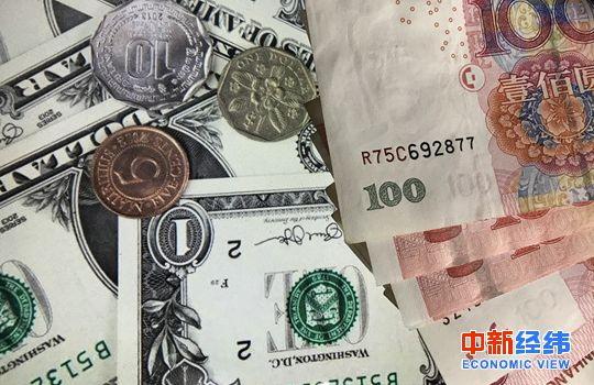 """美联储按下降息""""暂停键"""" 中国"""