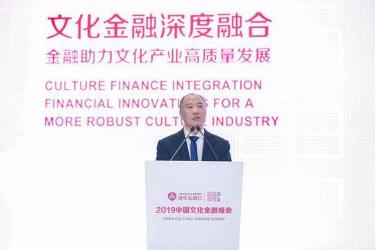 国家信息中心首席经济师范剑平:文化产业需要创新融资模式