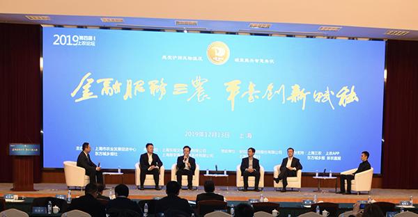 """中国农业保险业务规模全球第二 乡村振兴金融支农未来要""""更给力"""""""
