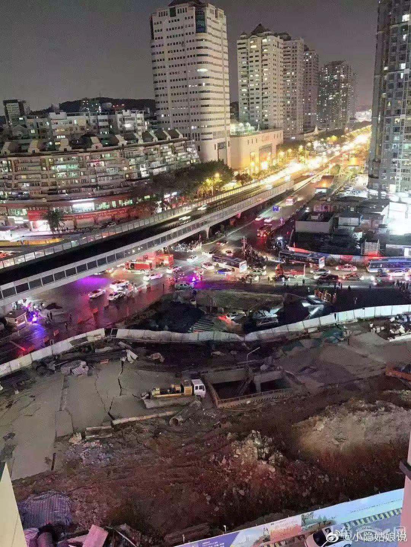 厦门一地铁站附近路面坍塌:车站