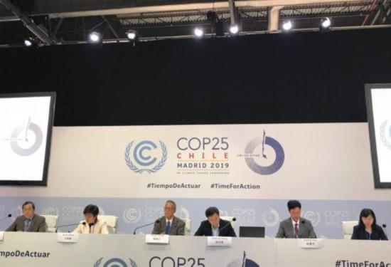 """""""中国气候传播十年""""新闻发布会在马德里第25届联合国气候大会新闻发布厅举行"""