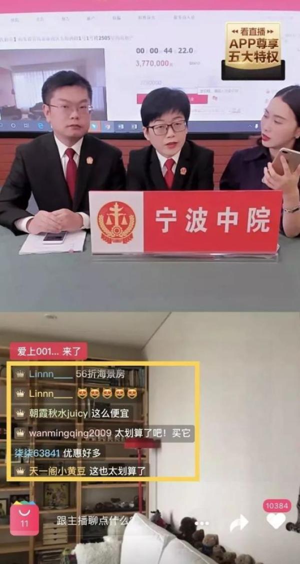 http://www.hljold.org.cn/shehuiwanxiang/352287.html
