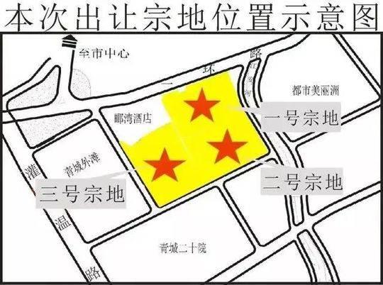 都江堰两日成交七宗涉住宅地块,最高成交价5250元/平米