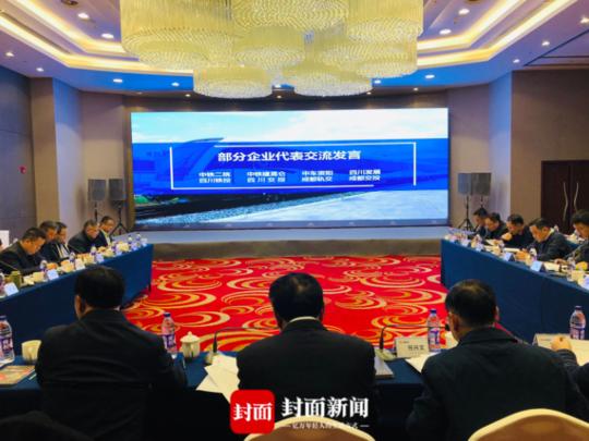 四川轨道交通新商机 未来五年建成及在建高铁里程将达2300公里以上