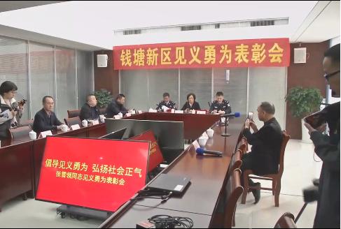海报直击丨杭州跳河救人菏泽小伙同事:他曾帮人当街追小偷