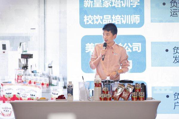 菲仕兰联合中国奶业协会力促乳制品科普宣传 | 美通社