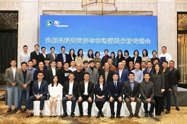 菲仕兰联合中国奶业协会力促乳制品科普宣传