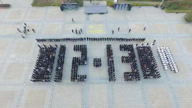 国家公祭日,中国药科大学6700名学生同上思政课
