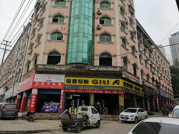 http://www.scgxky.com/dushujiaoyu/89888.html