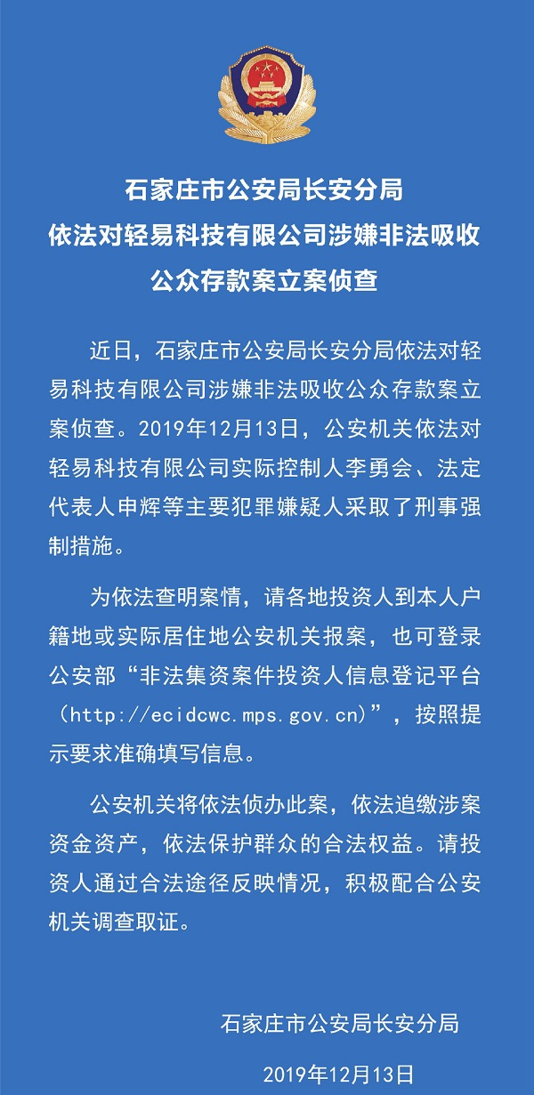 http://www.edaojz.cn/caijingjingji/374775.html