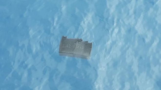 智利空军确认:载有38人失事飞机无幸存者