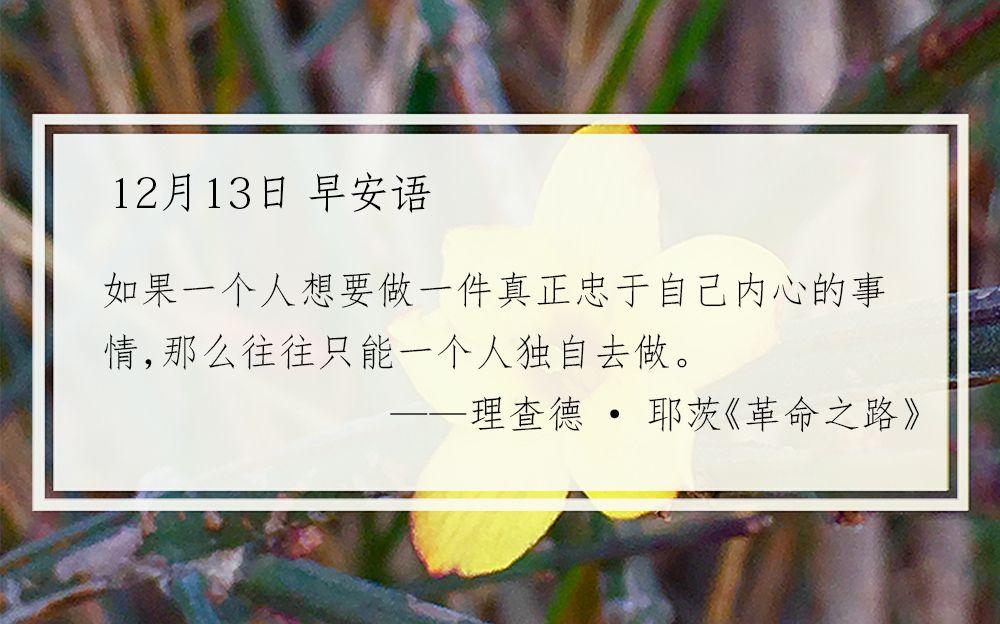 http://www.hljold.org.cn/shehuiwanxiang/352182.html