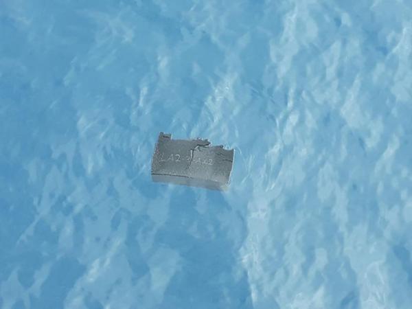 智利空军确认载38人失事飞机无幸存者