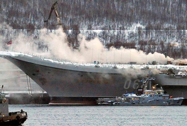 俄罗斯唯一现役航母大火终扑灭:致1死12伤