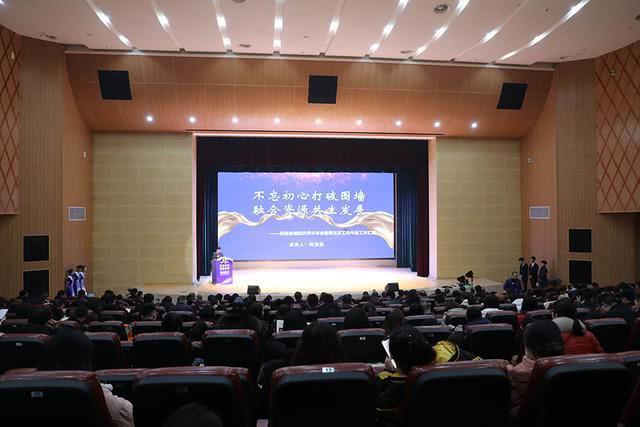 http://www.scgxky.com/wenyiwenhua/89441.html