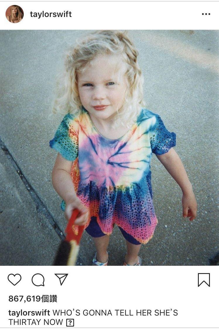 泰勒·斯威夫特迎来30岁生日,分享童年照片