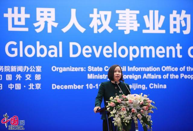 """外交部人权事务特别代表刘华在""""2019·南南人权论坛""""闭幕式上的讲话"""