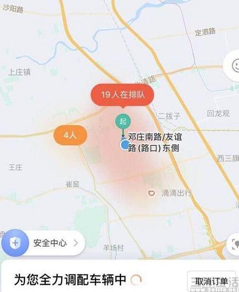 """滴滴出行上线""""快车需求云图"""",目前已普及53城"""