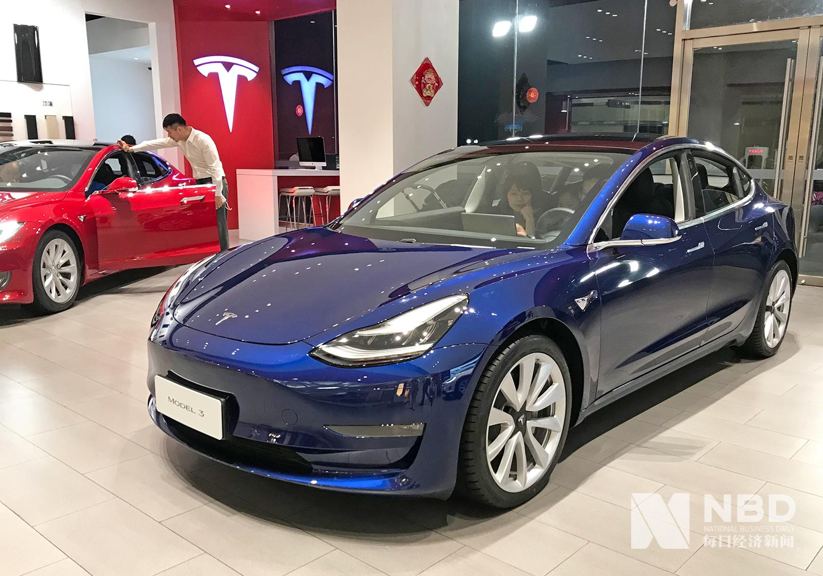 2020年1月1日起 进口Model 3价格