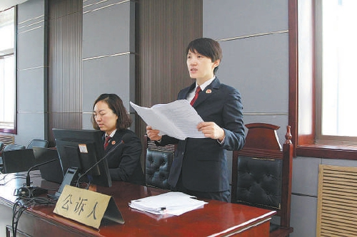 山东省聊城市检察院张永利:变化的岗位 不变的情怀