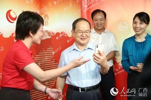广西壮族自治区党委书记鹿心社1年回1081条网友留言