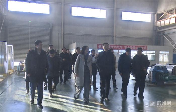 山东科技大学调研组到长山镇魏桥铝深加工产业园调研