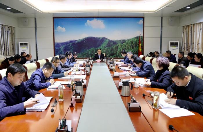 宜君县委召开理论学习中心组学习会议