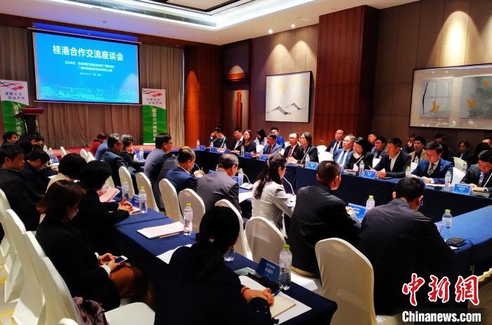 桂港合作交流座谈会在广西南宁举