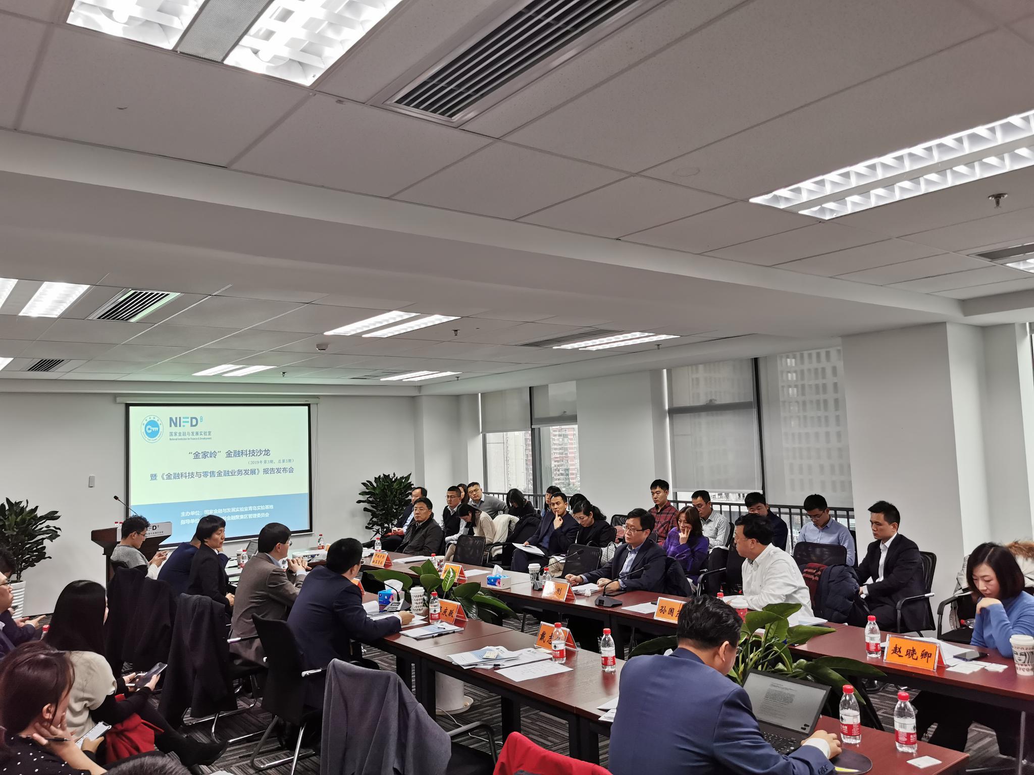 新华财经 金融科技推动金融业转型发展