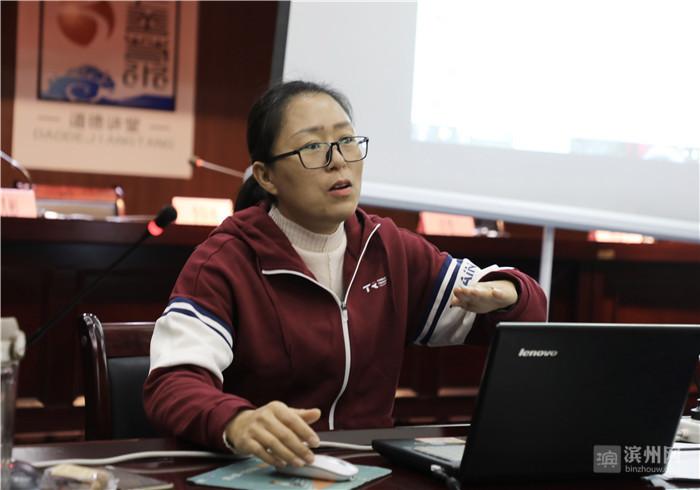 2019年滨州市羽毛球国家二级裁判员培训班开班