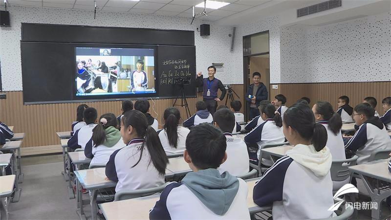 """威海:中外学生同上一节课  """"空中英语课堂""""开启环翠学子国际视野"""