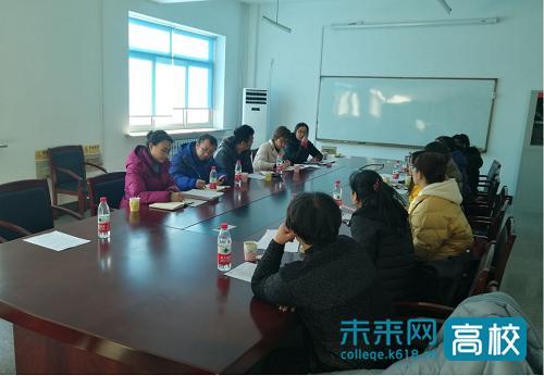 哈尔滨学院专题调研沈阳化工大学工程教育认证工作