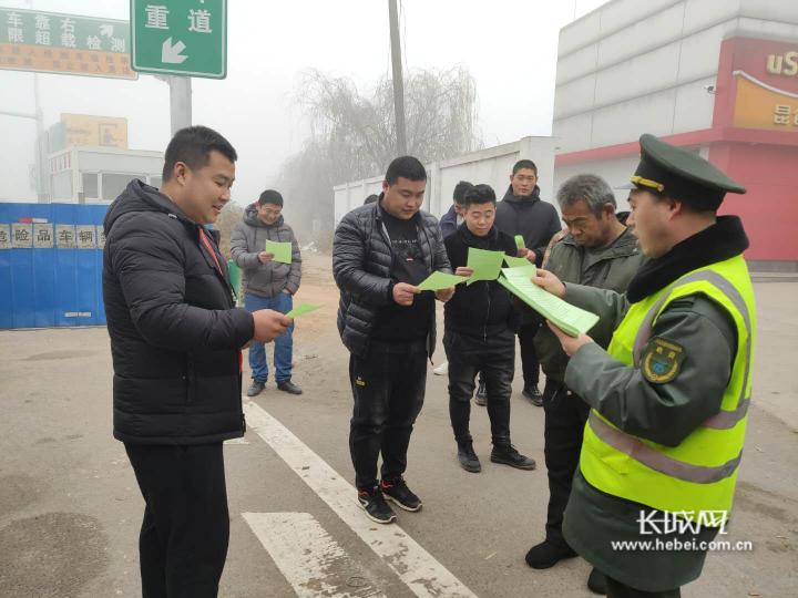 邢临高速鸡泽站积极开展入口不停车称重宣传和ETC推广活动