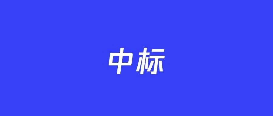 腾讯中标深圳市政府知识产权执法辅助支撑服务项目