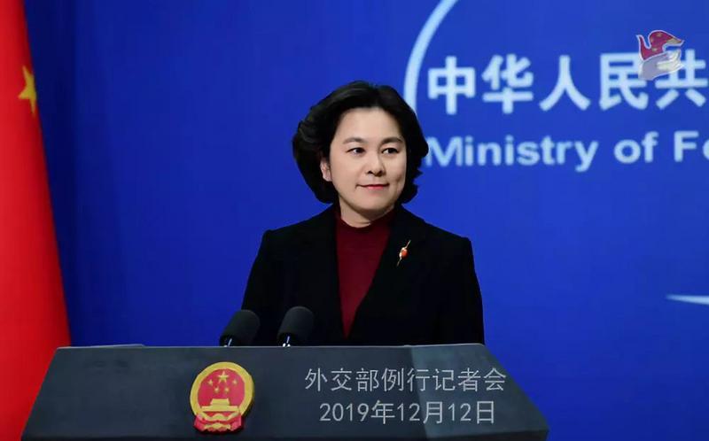 """【关注】华春莹笑了:想""""黑""""中国,也要用点脑子!"""