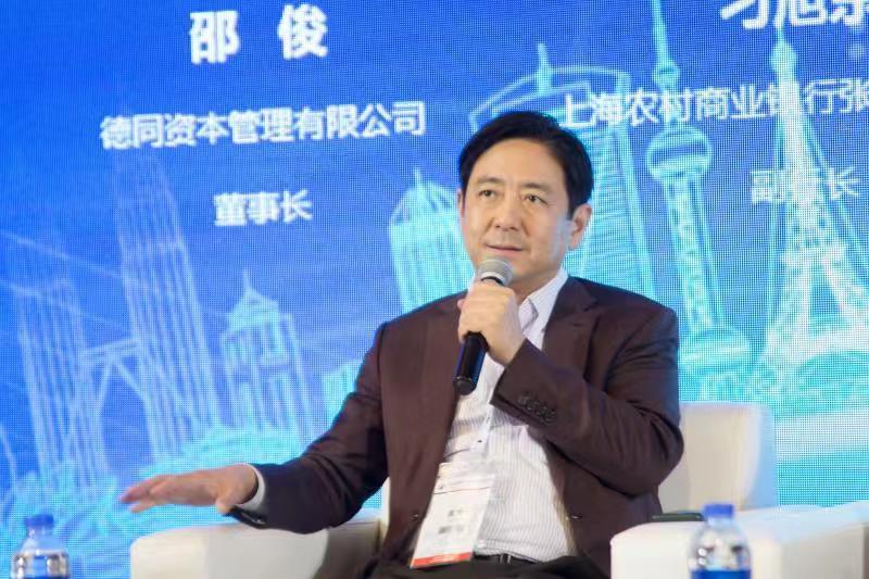 德同资本管理公司董事长邵俊:层级式资金可使企业沉下心来创业