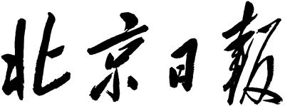 http://www.7loves.org/junshi/1595204.html