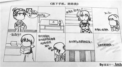 http://www.qwican.com/shumakeji/2529384.html