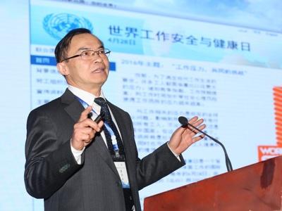 国家卫健委职业健康司司长吴宗之: 当前最严重的职业病是尘肺病 进一步加强流动人口职业健康保护