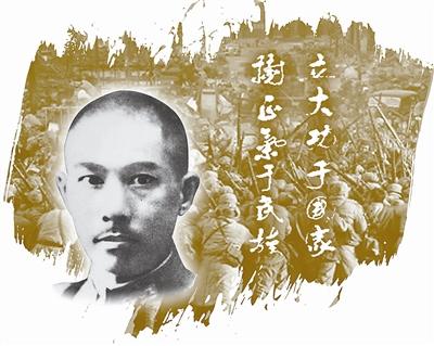 公祭日,我们应该记住这名与金陵共存亡的南京市长……