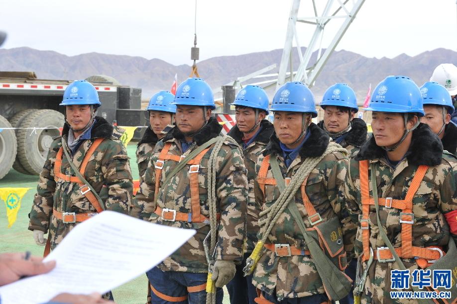 西藏阿里与藏中联网工程线路工程(包1)段完成首基铁塔组立工作