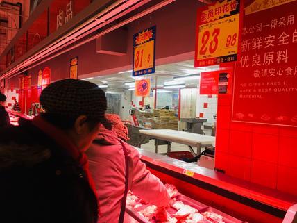 山东猪肉价格连续五周下降!生猪价格触底回升,迎季节性上涨