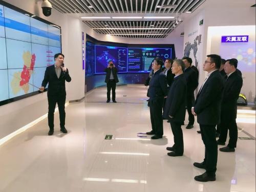 朱从玖副省长一行赴温州调研商务金融工作
