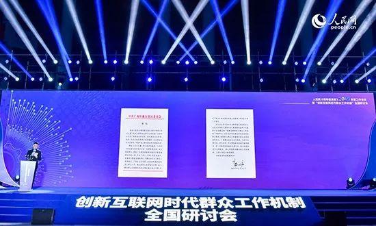 广西自治区书记鹿心社 1年回复10